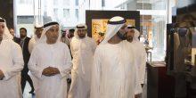 أسبوع دبي للساعات 2016