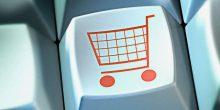 الاقتصاد | تفعيل نظام جديد لاسترداد السلع المباعة عبر الإنترنت