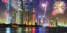 ترقبو الألعاب النارية في اليوم الوطني للإمارات