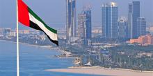 علم الإمارات يرفرف عاليا في سماء قمم الجبال والدول العربية والأجنبية