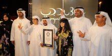 """""""دبي أيقونة العالم"""" لبنة جديدة في صرح الحضارة الإماراتية"""