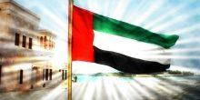 تعرف على معنى ألوان علم دولة الإمارات