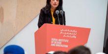 دبي تحتضن أول جامعة للإبتكار والتصميم في دولة الإمارات