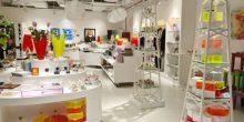 اقتن هدية مميزة من إحدى هذه المحلات في دبي