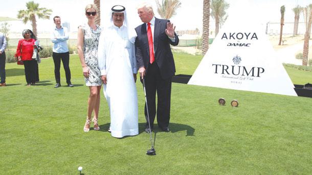 مشروع نادي الغولف العالمي