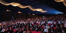 مهرجان دبي السينمائي الدولي 2016