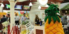 دبي تستضيف الدورة الثامنة للمعرض الدولي للخضار والفواكه