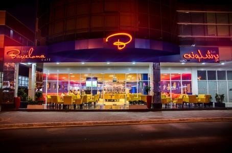 مطعم فيلا برشلونة كافيه – شارع الشيخ زايد