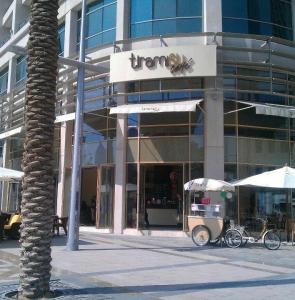 مطعم تيرامسو كافيه – برج خليفة