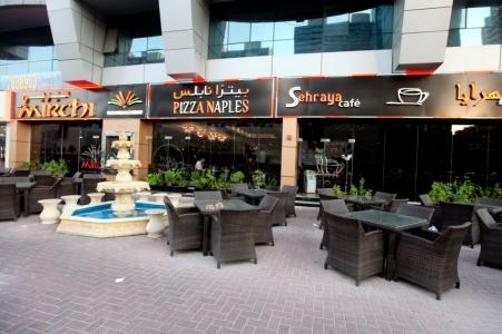 مطعم سهرايا كافيه – بر دبي