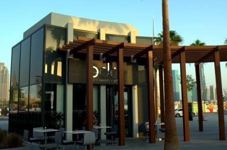مطعم إيدو كافيه – الصفا