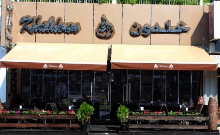 مطعم خلدون كوفي شوب – السطوة