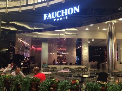مطعم مقهى فوشون-مول الإمارات
