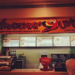 مطعم أمازوناس – المشرف