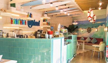 مطعم بليند – جميرا