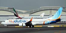 أحدث عروض شركات الطيران في الإمارات خلال نهاية السنة