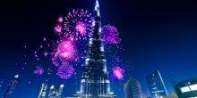 بالصور | أغلى المطاعم لمتابعة الألعاب النارية في برج خليفة ليلة رأس السنة