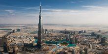 الإمارات تحتل المرتبة السابعة عالميًا في مؤشر البيئة الاستثمارية