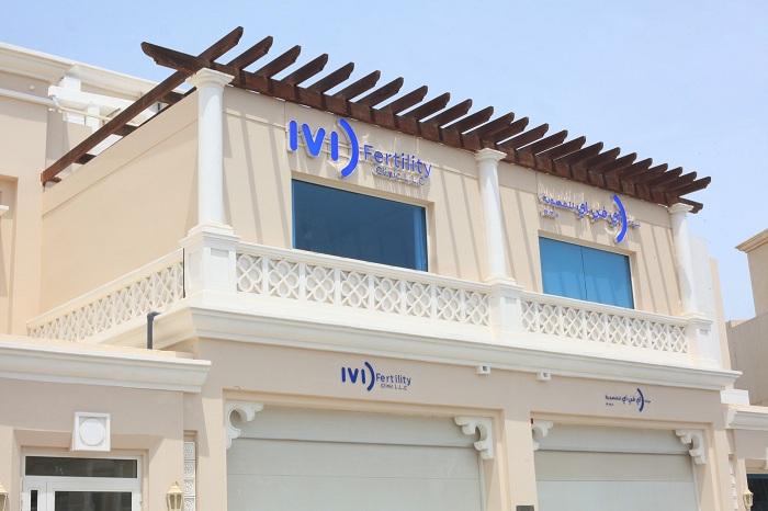 مركز الخصوبة IVI Fertility