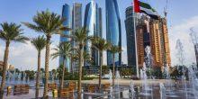 أبو ظبي تضع 5% كحد أقصى لزيادة الإيجارات