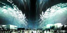دبي تضخ 7 مليارات دولار لاستضافة معرض إكسبو 2020