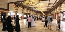 اليوم | انطلاق تخفيضات اليوم الوطني الكبرى في دبي