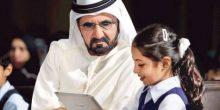دبي | معدلات الطلبة تفوق المعدل العالمي