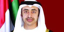 عبد الله بن زايد ولافروف يتبادلان التهاني لمرور 45 عاما على العمل الدبلوماسي المشترك