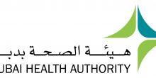 دبي   نفي تأجيل غرامات عدم توفير التأمين الصحي للمكفولين
