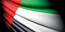 الإمارات الأولى عربيا في تمكين التجارة