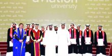 جامعة الإمارات للطيران   الاحتفال بتخرج 145 طالبا