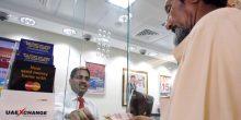 شركات صرافة محلية تتعرض لخسائر طفيفة جراء إلغاء فئتين من الروبية الهندية