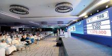 طرق دبي | طرح الرقم الأحادي 2 Q بـ 33 مليون درهم