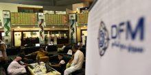 تعرف على سوق دبي المالي