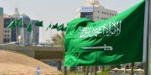 الخارجية السعودية تضغط على واشنطن لتعديل قانون جاستا