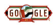 جوجل يحتفل باليوم الوطني الإماراتي 45