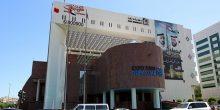 بلدية دبي | الاستعداد لبناء 234 فيلا بقيمة 85 مليون درهم