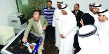 دبي | إطلاق الموسوعة الذكية للمخدرات