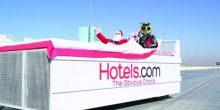 تسجيل أسرع سرير متنقل بالعالم في الإمارات