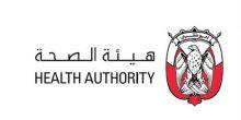 صحة أبوظبي | إطلاق رابط إلكتروني لمتابعة الإجازات المرضية