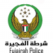 الفجيرة | وفاة فتاة عربية جراء سقوطها من الطابق الثالث