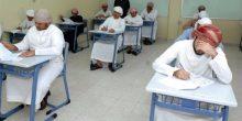 أبوظبي | طلاب الثاني عشر يشكون صعوبة امتحان الفيزياء