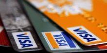 ثغرة في بطاقات فيزا تهدد أموال الملايين حول العالم