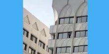 أبوظبي | الدفاع المدني ينقذ إفريقية حاولت الانتحار