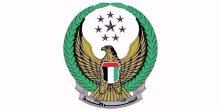 شرطة أبوظبي | إرسال فريق مختص إلى الأراضي الأمريكية للتحقيق في مقتل سيف العامري