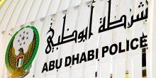إلقاء القبض على سارق المركبات متلبسًا في أبوظبي