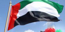 """""""آن أميزنغ نيشن"""" كتابٌ يروى قصة تطور الإمارات"""
