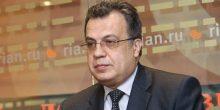 محاولة اغتيال السفير الروسي في أنقرة