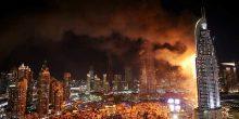 قيمة التأمين على حريق فندق العنوان بلغت 1،220 مليار درهم إماراتي