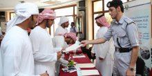 90 مؤسسة وجهة حكومية ستشارك في معرض توظيف أبوظبي 2017